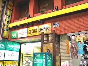 p_kichijoji-1-building2