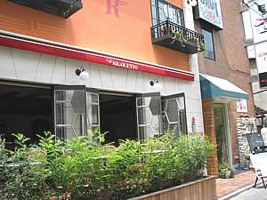 p_kichijoji-2-building2