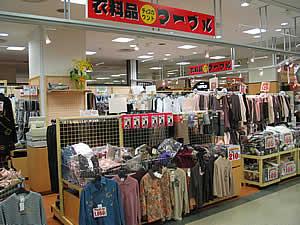 p_shop1